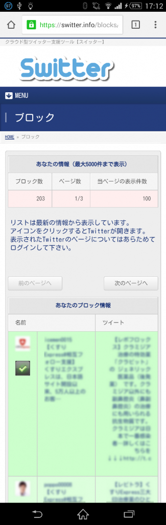 block_s