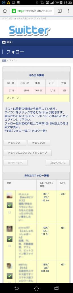 follow_s