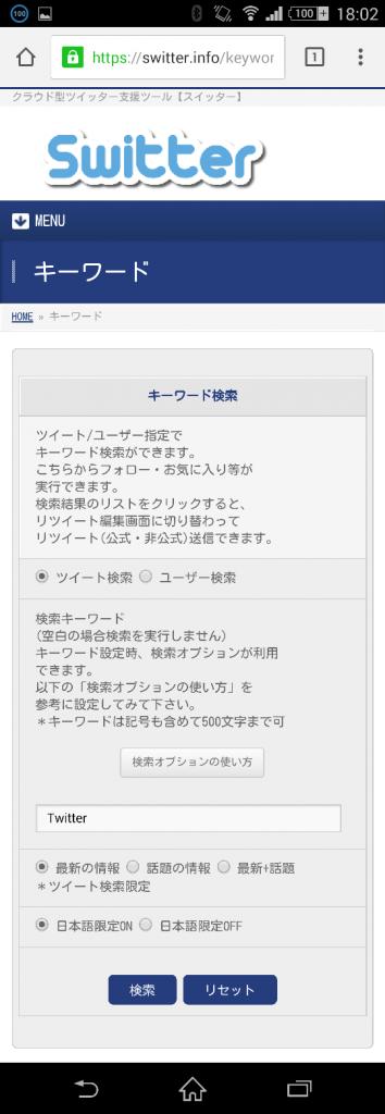keyword1_s
